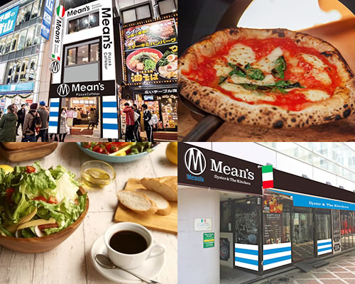 Mean's Pizza & Cafebarのイメージ画像